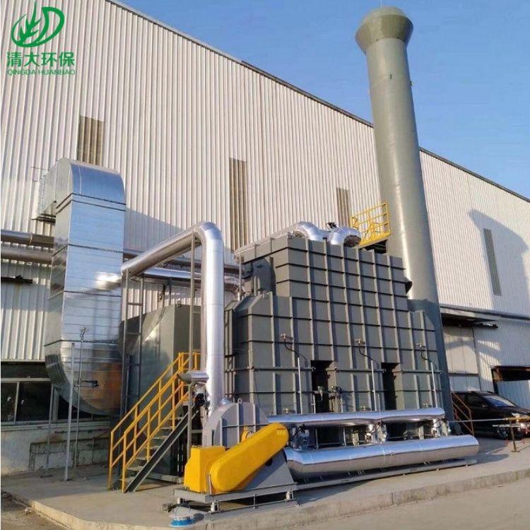 清大环保沸石转轮吸附脱附设备 催化燃烧一体机成套设备根据现场出方案QD-200000