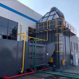 宇润环保印染厂定型机废气处理 湿式除尘器YR-A02
