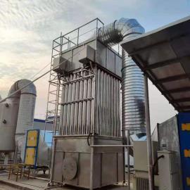 宇润环保生物质锅炉烟气净化系统 湿式电除尘器YR-A001