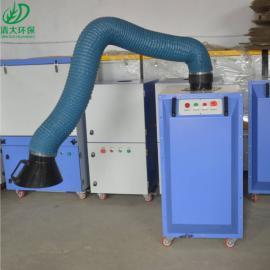 清大环保 移动焊烟净化设备 双臂焊烟净化器 打磨除尘工作台QD-2000