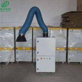 清大环保 单臂焊烟净化器 双臂移动净化器 处理焊烟粉尘 现货即发QD-2000