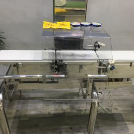 汉衡1-3段带剔除带报警皮带秤 可连接电脑带打印皮带传输秤HH-CZJ