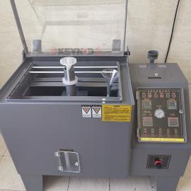 凯诺SD-60可程式盐雾试验箱