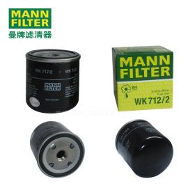 MANN-FILTER(曼牌滤清器)MANN燃滤WK712/2