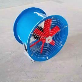 泰莱玻璃钢防腐防爆轴流风机,BFT35-11NO.2.8/3.15/3.55/4.0