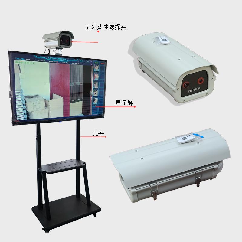 -GD71-TRC160DD户外专用测温仪甘丹