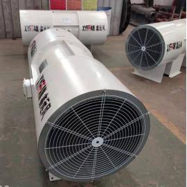 鑫远风高速公路射流机SDS-5