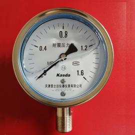 表圆直径200mm圆250mm圆0-6MPA 304SS不锈钢耐震压力表Kasda凯士达