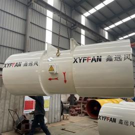 鑫远风隧道运营风机 性能好 低噪音SDS系列