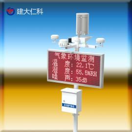 建大仁科农业气象站 农业气象观测仪器RS-QXZN