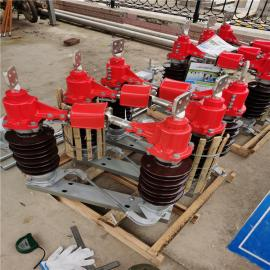 35KV系列高压隔离开关电动操作防污型GW4-40.5DW/1250A