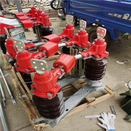 变电站35KV高压隔离开关手动操作GW4-40.5/630A