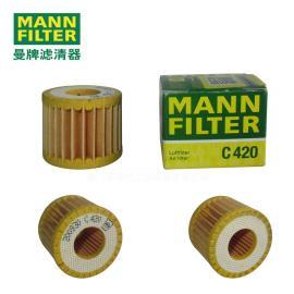 MANN-FILTER(曼牌滤清器)空气滤清器曼牌C420