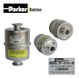 Parker(派克)Balston 过滤器 滤芯CF-0118-30
