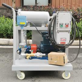 通瑞隔爆YLA便携手推滤油小车带盘油管装置柴油过滤加油滤油机YLA-30FBT4不锈钢