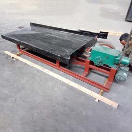 国邦LY2100*1050小型玻璃钢选矿摇床 沙金提纯分选摇床 重力选矿设备