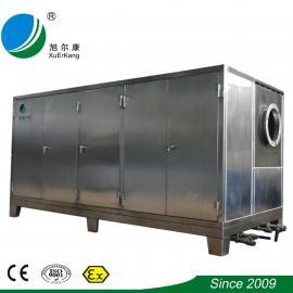旭康高品质 光氧光催化 uv光解净化器 喷漆废气净化设备 包过环评XK-UV