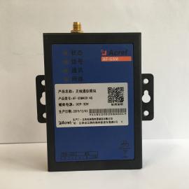 安科瑞DTU数据转换�?�AF-GSM300-4G