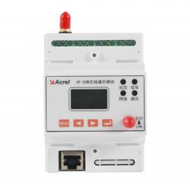 安科瑞数据转换�?� 网关AF-GSM500-4G