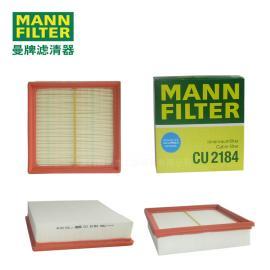 MANN-FILTER(曼牌滤清器)曼牌 空调滤芯CU2184