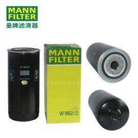 MANN-FILTER(曼牌滤清器)曼牌机油滤W962/2