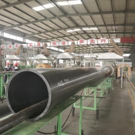 金达536*26超高分子耐磨防腐管,17米一根UHMWPE