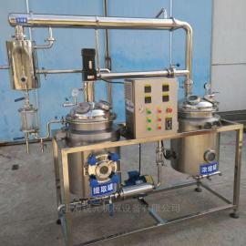 中小型真空减压浓缩罐,葡萄糖减压浓缩器