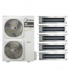 美的(MIDEA)美的商用空调10匹主机 美的多联机组 风管机 美的变频中央空调MDV-260W/DSN1-8R0