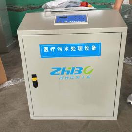 智博环境每天270L医疗杀菌消毒机费用咨询ZB-YL
