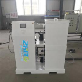 智博环境每天300L医疗废水一体化处理设备活动优惠ZB-YL