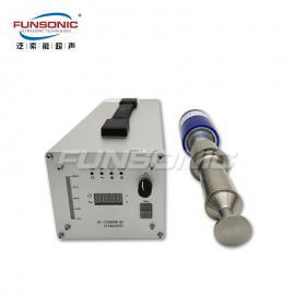FUNSONIC超声波液体提取 精油精华超声波提取萃取设备FS-UC2030GL