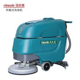 洁乐美YSD-690手推式洗地机 全自动地面清洗机 工业洗地车 火车站保洁拖地机