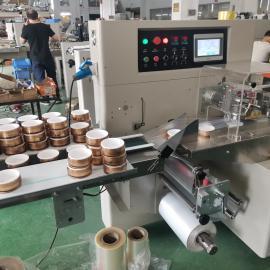 新科力PO膜水杯包装机 低压膜瓶子套袋机封口打包机KL-T350X