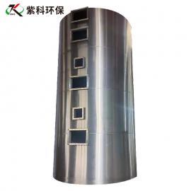 紫科环保不锈钢喷淋塔设备高效除尘废气处理设备pp洗涤净化塔