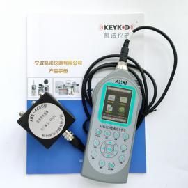 AHAI6256爱华住宅建筑室内振动分析仪