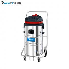 伊博特工业吸水吸油机 车间吸切削液黄油污水固液分离式吸尘器IV-3680W