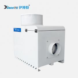 伊博特立式油雾净化器 油水分离器 uv漆雾回收机IV-150YW