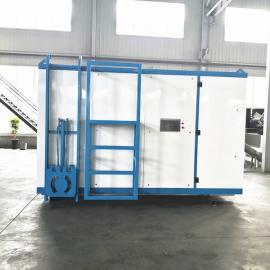 瀚川厨余垃圾油水分离器 商用厨房厨余垃圾处理设备5000kg