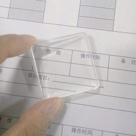 国产道康宁DC184液体硅胶红叶HY-GT40