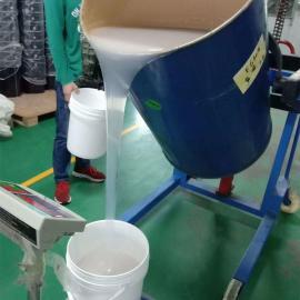 口红模具diy环保硅胶材料红叶E620