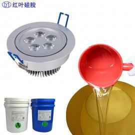 高折射率高透明LED封装硅胶红叶HY-210