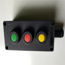 依客思主令电器按钮盒壁挂式开关盒FZA-A3K1