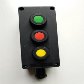 依客思工程塑料防爆急停按钮盒BZA8050-GA2D2