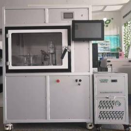 LOOBO全自动分体式恒温恒湿滤膜称重系统 质量美丽LB-510