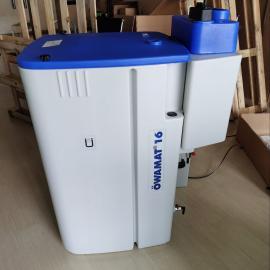 BEKO进口原装贝克欧油水分离器OWAMAT14