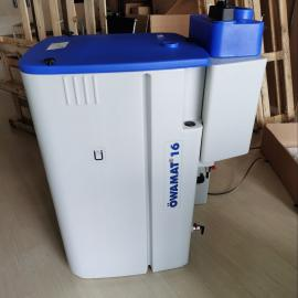 贝克欧原装进口德国油水分离器OWAMAT16