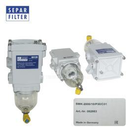 SEPAR FILTER过滤器、燃油过滤/水分离器SWK-10/P30/C01