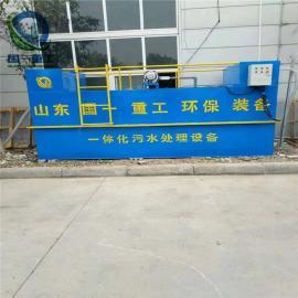 SPWS-10食品厂污水处理设备 食品加工废水处理设备国一环保