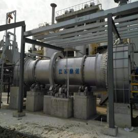 固废回转窑焚烧炉――固/液/气/综合处置JSDN
