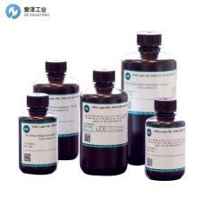 金属标油VHG-V21+K-300-100G